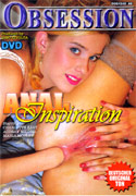 Anal Inspiration